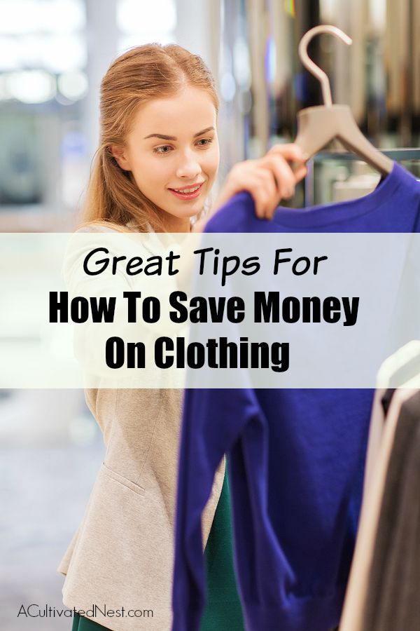 Clothing can be very expensive, especially if you have kids. Luckily, there are several tips and tricks you can use to save money on clothing!